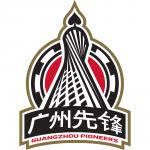 Guangzhou Pioneers
