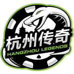 Hangzhou Legends