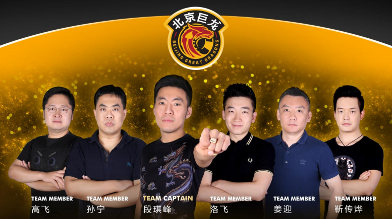 Introducing GPL China – 1st 4 of 12 Teams are Selected!