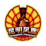 Kunming Phoenix