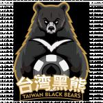 Taiwan Black Bears