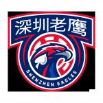 Shenzhen Eagles