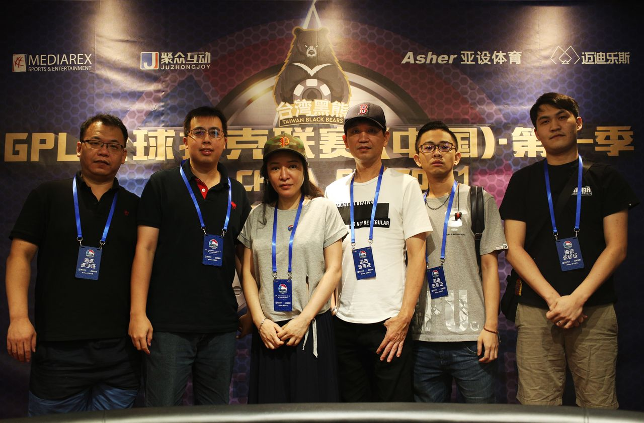 ... of groups vied to be those last standing with the following teammates  left holding the qualifier s title – and Taiwan s GPL hopes – in their  hands  cf3f85e1d