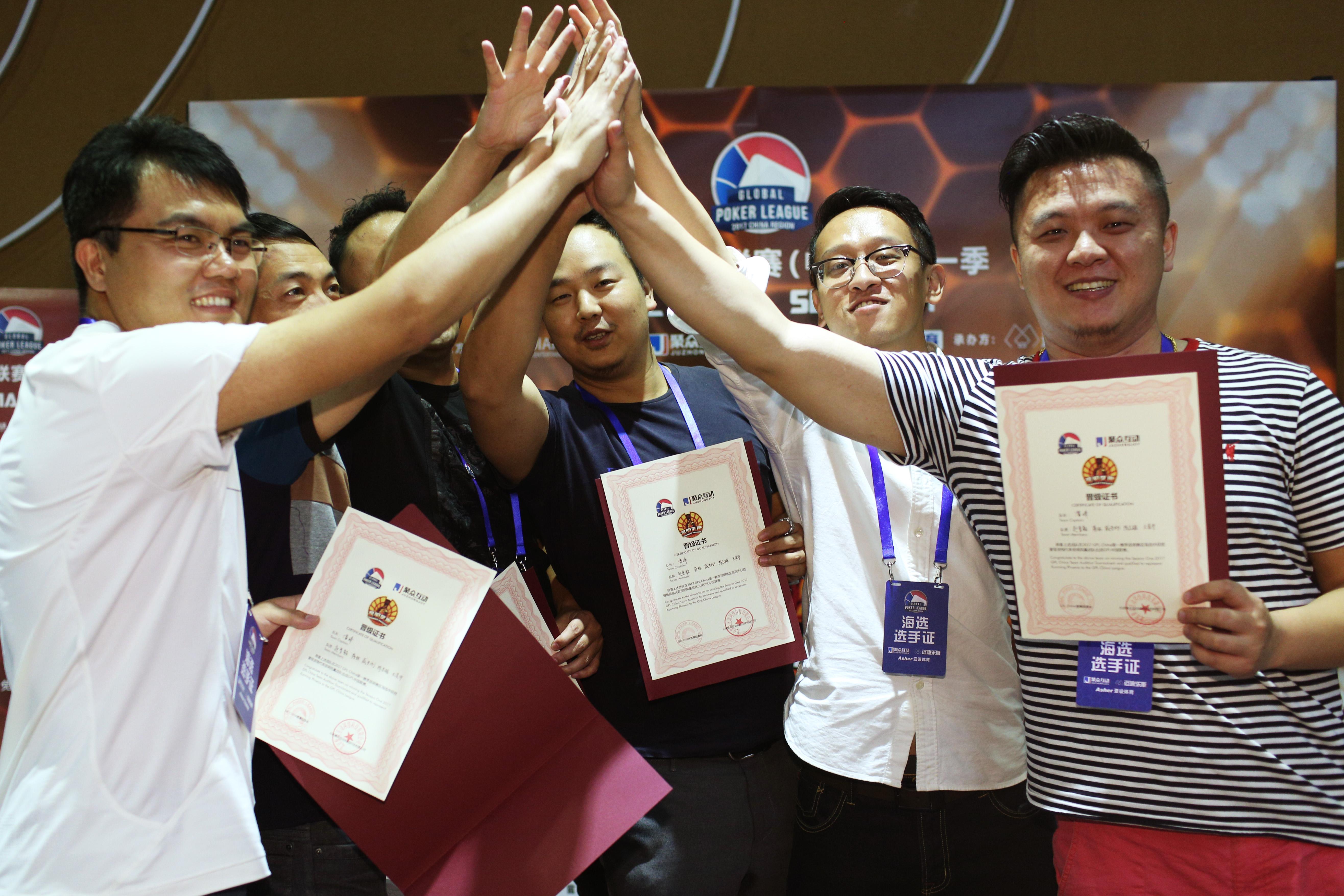 Kunming Phoenix rise to become GPL China s 8th Team! - Global Poker ... 7b82dda5a