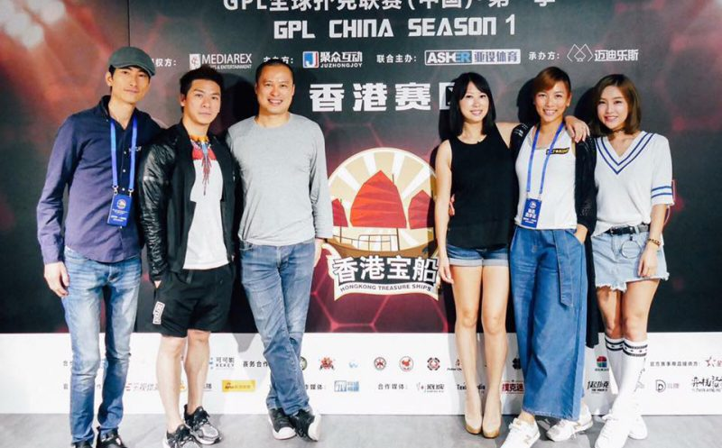 Hong Kong Treasure Ships join the GPL China