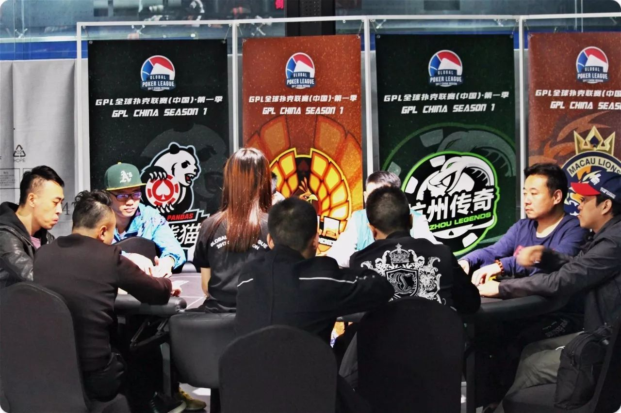 GPL China hits the Semi-Finals with 4 Teams still in the hunt ... a27a27647