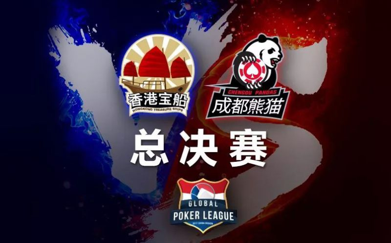 Two alive after the Semis: Chengdu Pandas & Hong Kong Treasure Ship set to battle in the Finals!