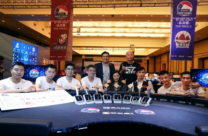 Chengdu Pandas win GPL China Season 1!